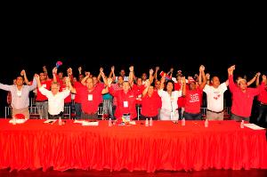 PSUV YARACUY FOMENTARA VALORES  ZAMORANOS